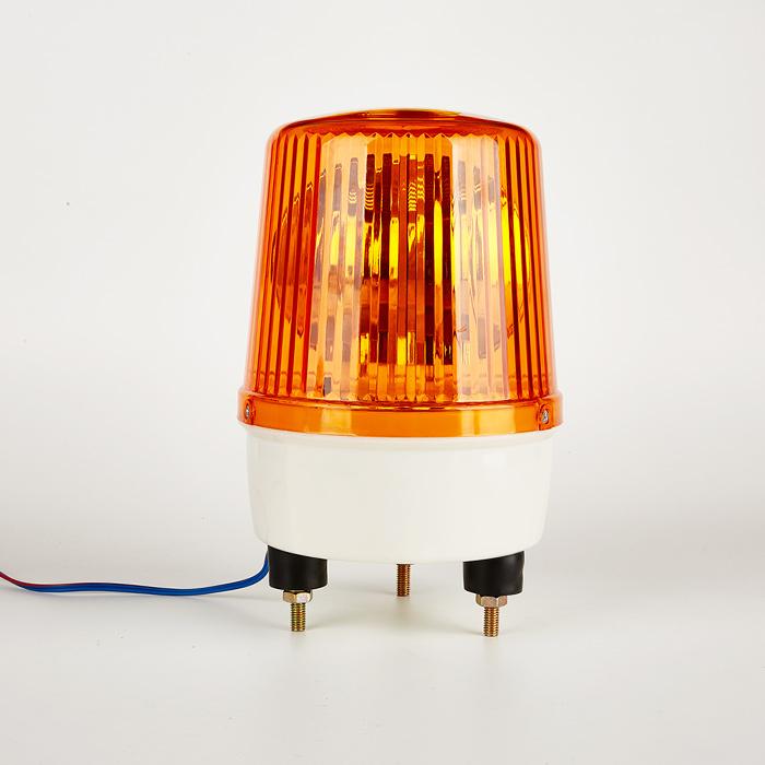 Mini Alarm Light